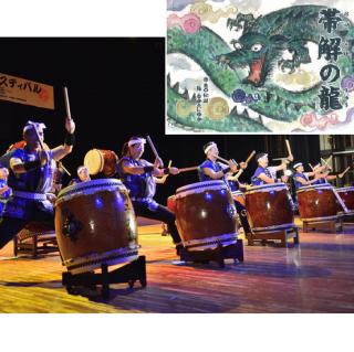 南部公民館創立50周年記念 紙芝居「帯解の龍」×和太鼓演奏